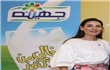 Juhayna looks to clean energy to run factories