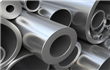 Inter-Cairo for Aluminum posts profits of LE949.2 thousand in 1H2016