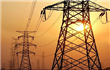 Egyptian Electricity Holding signs $900 m syndicated loan - sources
