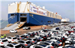 AMEC: Egypt's Car sales decline by 6.7% in Jan-June 2019
