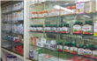Pharmaceutical sales hit LE 44.7B in 2019