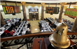 Egyptian stocks record slightly rise at end of week