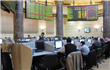 Strong gains by Egypt Exchange during morning trading