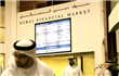 MIDEAST STOCKS-Abu Dhabi down 3.6% in early trade, Dubai index rebounds