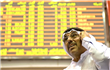 Gulf bourses diverge; Saudi real estate shares hit by land tax
