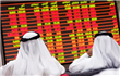 Saudi stocks tumble as investors braces for Aramco IPO